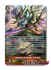 Rogue Deity of the Third Realm, Yasuie Gouma - G-BT10/S06EN - SP