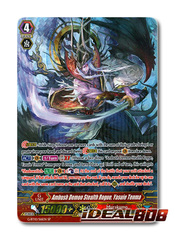 Ambush Demon Stealth Rogue, Yasuie Tenma - G-BT10/S16EN - SP