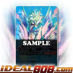 Quintessence Crystal Dragon, Athora [X-BT01/BR02EN BR (Metallic Blue)] English