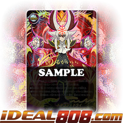 Dragon Drei (Flag) [X-BT01/S006EN SP (FOIL)] English