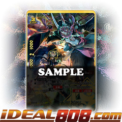 Oni Boss, Kid Ibuki [X-BT01/S002EN SP (FOIL)] English