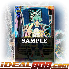 Star Dragon World (Flag) [X-BT01/S005EN SP (FOIL)] English