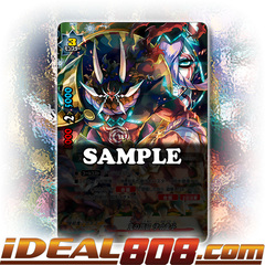 Oni Boss, Kid Ibuki [X-BT01/0003EN RRR] English