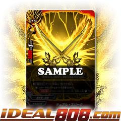 Dual Spark [X-BT01/0062EN U] English