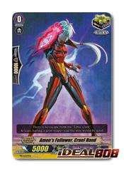 Amon's Follower, Cruel Hand - PR/0357EN - PR (Foil)