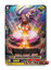 Ancient Dragon Flame Maiden - PR/0350EN - PR (Foil)