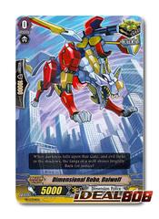 Dimensional Robo, Daiwolf - PR/0354EN - PR (Foil)