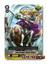 Jewel Knight, Noble Stinger - PR/0342EN - PR (Foil)