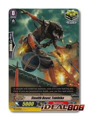 Stealth Beast, Tobihiko - PR/0349EN - PR (Foil)
