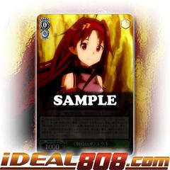 《Sword Skill Lore》Yuuki [SAO/S47-E032 U] English