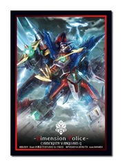 Bushiroad Cardfight!! Vanguard Campaign Supply Set - Dimension Police Dimensional Robo (includes Sleeves & Deck Box)