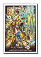 Bushiroad Cardfight!! Vanguard Campaign Supply Set - Gold Paladin Garmore (includes Sleeves & Deck Box)