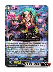 Ghostie Leader, Demetria - G-CHB03/012EN - RR