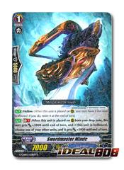 Swordmaster Mimic - G-CHB03/028EN - R