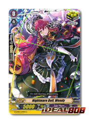 Nightmare Doll, Wendy - G-CHB03/041EN - C