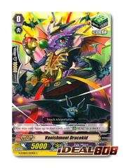 Vanishment Dracokid - G-CHB03/043EN - C