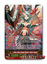 Silver Thorn Dragon Master, Venus Luquier - G-CHB03/S01EN - SP
