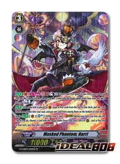 Masked Phantom, Harri - G-CHB03/S02EN - SP
