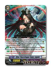 Silver Thorn Dragon Tamer, Luquier - G-CHB03/S05EN - SP