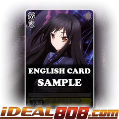 Compensation for Back-talk, Kuroyukihime [AW/S18-E107 PR (Promo)] English