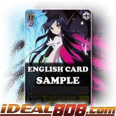 Maiden in Love, Kuroyukihime [AW/S18-E006R RRR (TEXTURED FOIL)] English