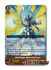 Holy Dragon, Myriad Soul Saver - G-LD03/001EN - RRR (FOIL)