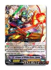 Bringer of Divine Grace, Epona - G-LD03/013EN - TD (common ver.)