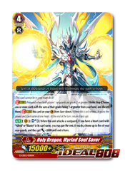 Holy Dragon, Myriad Soul Saver - G-LD03/001EN - TD (common ver.)