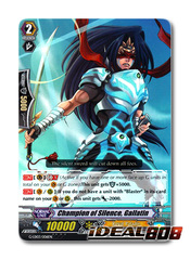 Champion of Silence, Gallatin - G-LD03/006EN - TD (common ver.)
