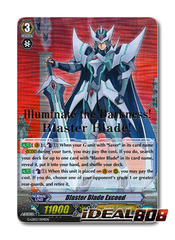Blaster Blade Exceed - G-LD03/004EN - SP (Hot Stamp - Illuminate the Darkness!)