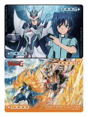 Bushiroad Cardfight!! Vanguard Power Boost Marker - Aichi Sendou (The Blaster Legend Deck)