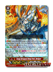 Fang Dragon King Fist, Driger - G-FC04/012EN - GR