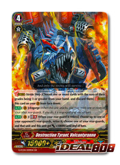 Destruction Tyrant, Volcantyranno - G-FC04/009EN - GR