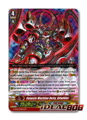 Genesis Machine Deity, Altwilder - G-FC04/014EN - GR