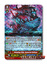 Unfading Ship, Immortal Galleon - G-FC04/019EN - GR