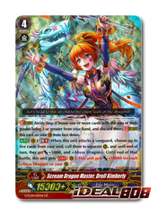 Scream Dragon Master, Droll Kimberly - G-FC04/017EN - GR