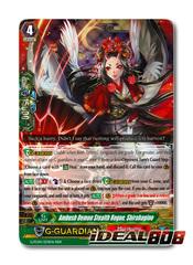 Ambush Demon Stealth Rogue, Shirahagino - G-FC04/034EN - RRR