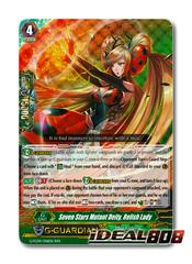Seven Stars Mutant Deity, Relish Lady - G-FC04/046EN - RRR
