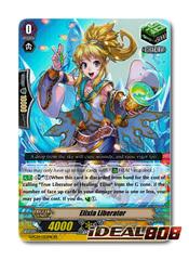 Elixia Liberator - G-FC04/053EN - RR