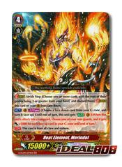 Heat Element, Merindol - G-FC04/074EN - RR
