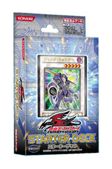 5D's 2008 Starter Deck (JPN) on Ideal808