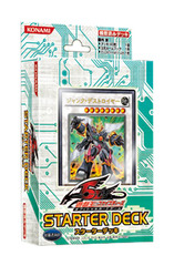 5D's 2010 Starter Deck (JPN) on Ideal808