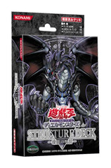 Curse of Darkness Structure Deck (JPN) on Ideal808