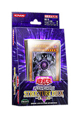 Dark Emperor Structure Deck (JPN) on Ideal808