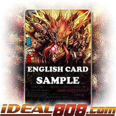 CHAOS Adil Diablos [X-BT02/0008EN RRR (FOIL)] English