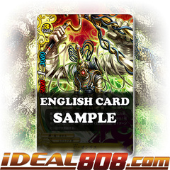 CHAOS Osiris [X-BT02/0012EN RR (FOIL)] English