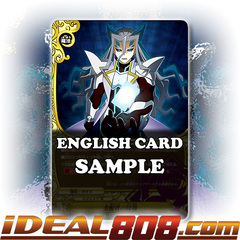 A Ruler's Privilege [X-BT02/0013EN RR (FOIL)] English