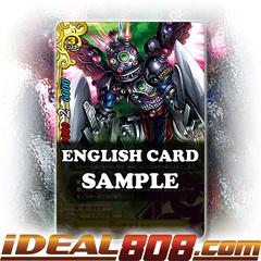 CHAOS Azrael [X-BT02/0026EN R] English