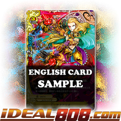 CHAOS Aquario [X-BT02/0027EN R (FOIL)] English