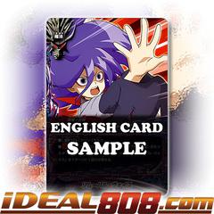 Removal Voice [X-BT02/0036EN R] English